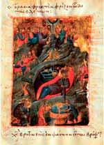 Geburt Christi. Ikone aus dem Watoped-Kloster auf Berg Athos (Byzanz), 14. Jh.