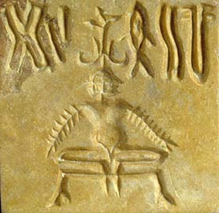 Siegel der Industal-Zivilisation – Ekstatiker mit Hörner/Pflanze-Kopfbedeckung und mit gesträubter Körperbehaarung?
